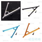 Generic Blue : Aluminum Alloy Front Chassis Links Tree Link Rod Tie Rod For GPM AXIAL SCX10 1/10 Scale Models RC Cars Rock Crawler SCX049SF