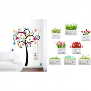 EJA Art cute tree with flower and animals MulticolorWall Sticker With Free Flowers Switch Board Sticker Matrial - PVC Color - Multicolor