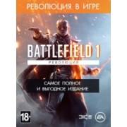 Sony Battlefield 1. Революция [PS4 русская версия]