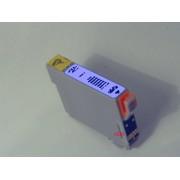 Tintenpatrone Light Cyan 15ml f. Epson Stylus Photo 1400 P50 PX650 PX700W PX710W PX720W PX720WD PX800FW PX810FW PX820WD kompatibel