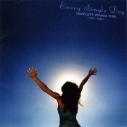 Unbranded Importation de Bonnie Pink - Every Single Day-Complete Best of USA 1995-2006 [CD]
