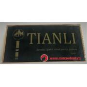 Servetel igienic umed pentru potenta(Tianli)