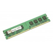 Memorie RAM server 2 GB DDR2 ECC 666 MHz PC5300