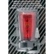 Stop bicicleta cu LED-uri si LASER de semnalizare