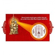 Shopping store Shree Hanuman Chalisa Yantra Locket with gold plated chain Hanuman Kavach Yantra
