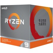 CPU, AMD RYZEN 9 3900X /4.6GHz/ 64MB Cache/ AM4/ BOX (100-100000023BOX)