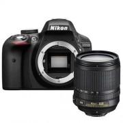 Nikon D3300 + Обектив 18-105VR + Чанта CF-EU05 + Карта 8GB (Class 10)