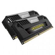 2x4GB DDR3 1600MHz Corsair Vengeance Pro Silver CMY8GX3M2A1600C9, доживотна гаранция