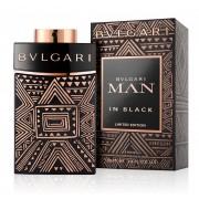 Bvlgari Man in Black Essence (Concentratie: Apa de Parfum, Gramaj: 100 ml)
