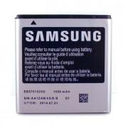 Батерия за Samsung Galaxy S (i9000) - Модел EB575152VU