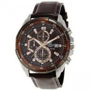 Мъжки часовник Casio Edifice EFR-539L-5AVUEF