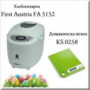 Пакет Хлебопекарна First Austria FA-5152 + Кухненски кантар Elite KS-0258