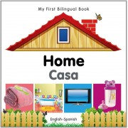 My First Bilingual Book-Home (English-Spanish), Hardcover