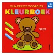 Lobbes Mijn Eerste Woordjes Kleurboek