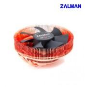 Zalman CNPS8900 Ultra Quiet Slim CPU Cooler