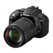 cámara fotográfica nikon d5300 negra