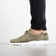 sneaker Asics Gel Kayano Trainer Evo férfi cipő H707N 8686
