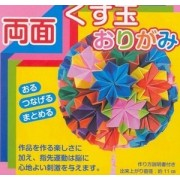 42s Origami Paper 105mm #4209 (Double Sided)