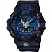 Мъжки часовник Casio G-Shock GA-710-1A2ER