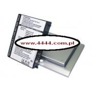 Bateria HP iPAQ rx4000 2400mAh 8.9Wh Li-Ion 3.7V powiększony