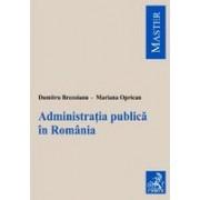 Administratia publica in Romania.