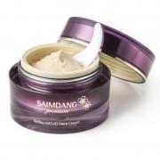 サイムダン プレミアム パワーリフト クリーム【QVC】40代・50代レディースファッション