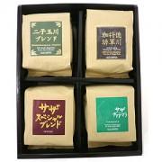 ≪サザコーヒー≫珈琲豆4種セット(FUT-B4)