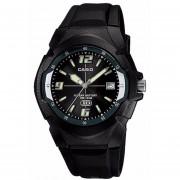 Reloj Casio MW-600F-1A-Negro