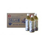 2箱セット 厳選茶葉使用 うれしの茶 (ペットボトル入)