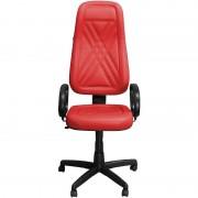 Cadeira de Escritório Presidente Giratória Vermelha - Pethiflex
