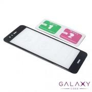 Folija za zastitu ekrana GLASS 5D za Huawei P10 Lite crna