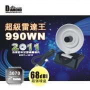 990000N - 150MBps, 802.11B/G/N, 5000mW - wireless адаптер