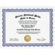 Greece Greek National Pride Certification: Custom Gag Nationality Family History Genealogy Certificate (Funny Customized Joke Gift - Novelty Item)