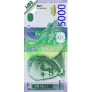 """Notes """"5000 dinara"""""""