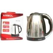 Wonder World ™ Cordless Hot Water Coffee Tea Pot Boiler Kitchen Electric Kettle(1.7 L, Silver)