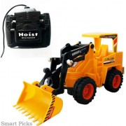 Smart Picks Battery Operated Line Control JCB Truck