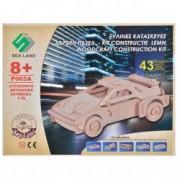 Puzzle 3D lemn masina 43 piese