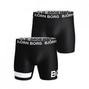 Björn Borg Performance Pro Shorts 2-pack Black Beauty L