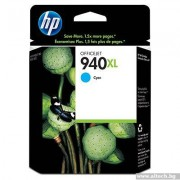 HP 940XL Cyan Officejet Ink Cartridge (C4907AE)