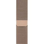 Apple Pulsera Milanese Loop SOLAMENTE CORREA Oro, 38mm/40mm, B