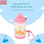 ER Portátil De Marfil Cartoon Cute Calor Preservación Hervidor De Agua De Una Botella De Agua Para Niños