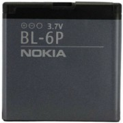 Acumulator Nokia BP-3L pentru Nokia Lumia 710 1300 mAh Li-Ion Bulk