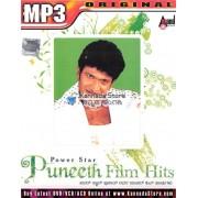 Puneeth Rajkumar Kannada Film Hits Collections MP3 CD