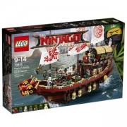Конструктор ЛЕГО НИНДЖАГО - Дар от съдбата, LEGO NINJAGO, 70618