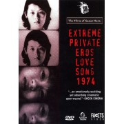 Extreme Private Eros: Love Song 1974 [With Book] [DVD] [1974]