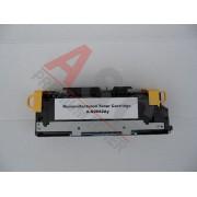 HP Cartucho de tóner para HP Q2682A / 311A amarillo compatible (marca ASC)