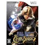 Square Enix Final Fantasy Crystal Chronicles: The Crystal Bearers [Japan Import]