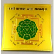 ReBuy Shree Kanak Dhara Yantra Silk Paper Version Pre Energized