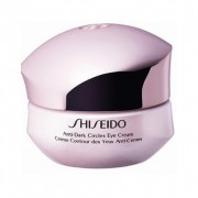 SHISEIDO SPECIALIST ANTI DARK CIRCLES EYE CREAM 15 ML