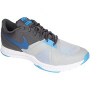 Nike Air Epic Speed Tr Ii Grey Men'S Running Shoes